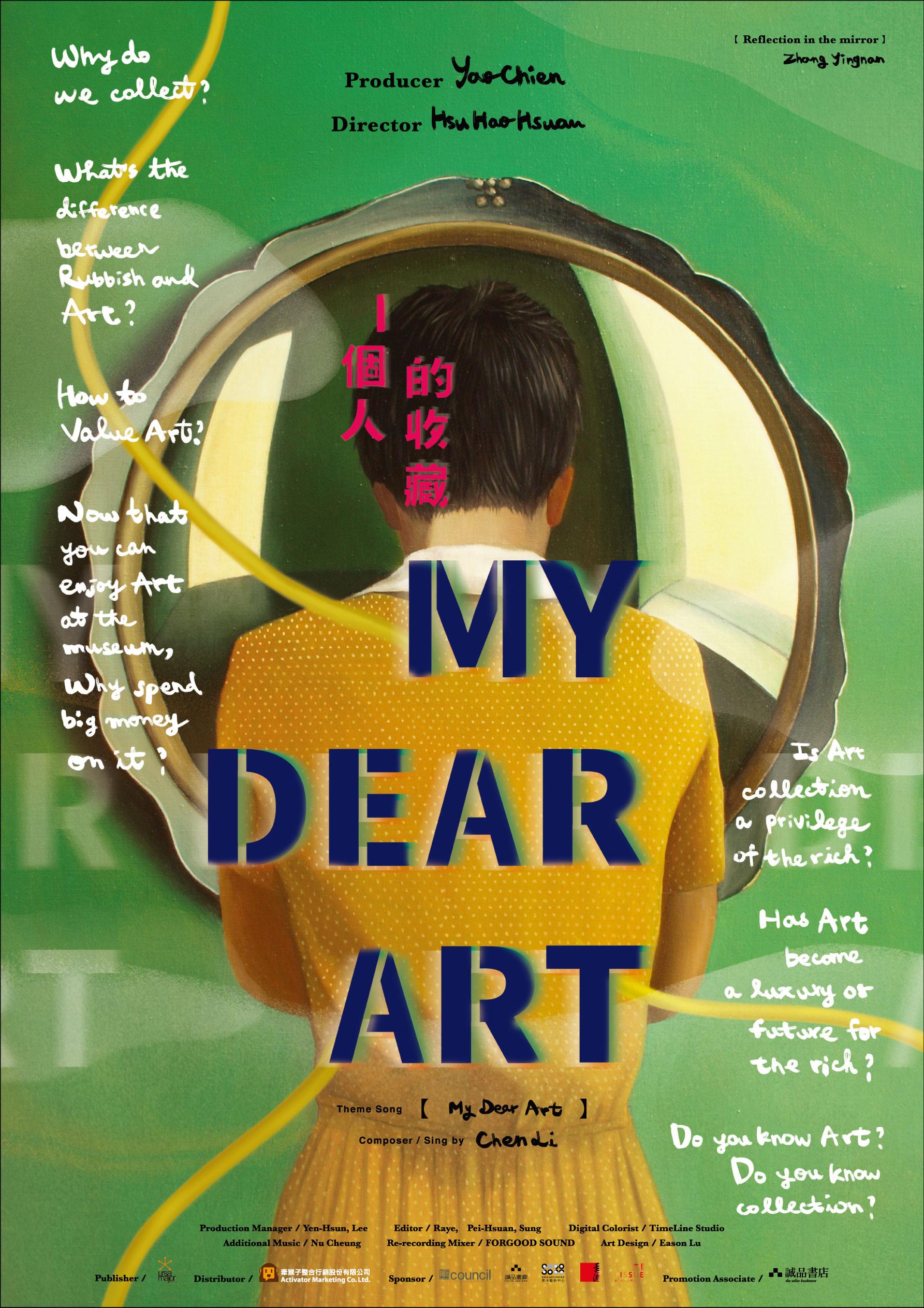 poster-my-dear-art